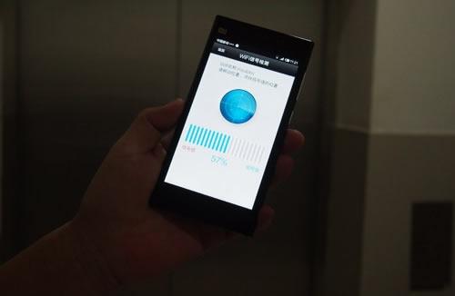 万博安卓版里手机无信号