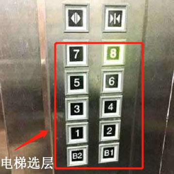 万博安卓版选层按钮