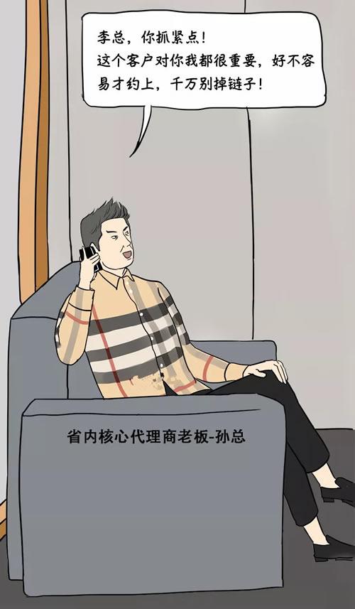 万博安卓版代理商